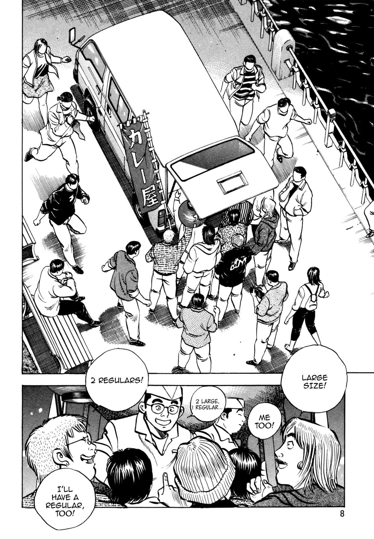 SHOKU-KING Vol. 8