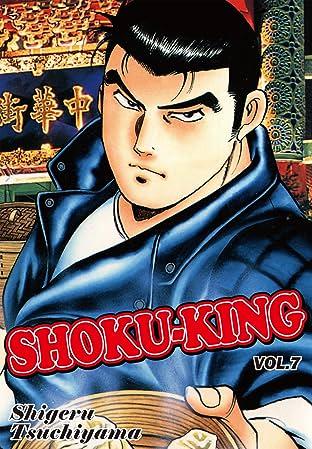 SHOKU-KING Tome 7