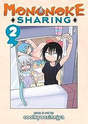 Mononoke Sharing Vol. 2