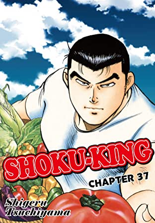 SHOKU-KING #37