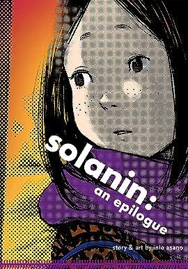 solanin: an epilogue