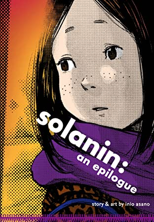 solanin: an epilogue