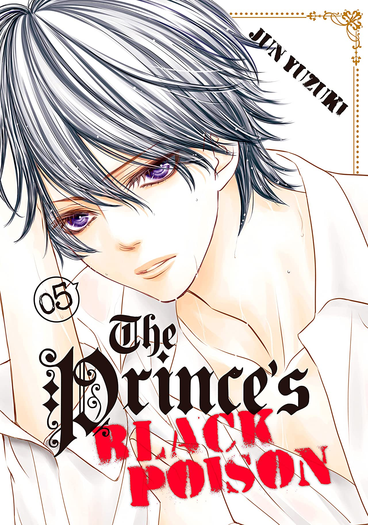 The Prince's Black Poison Vol. 5