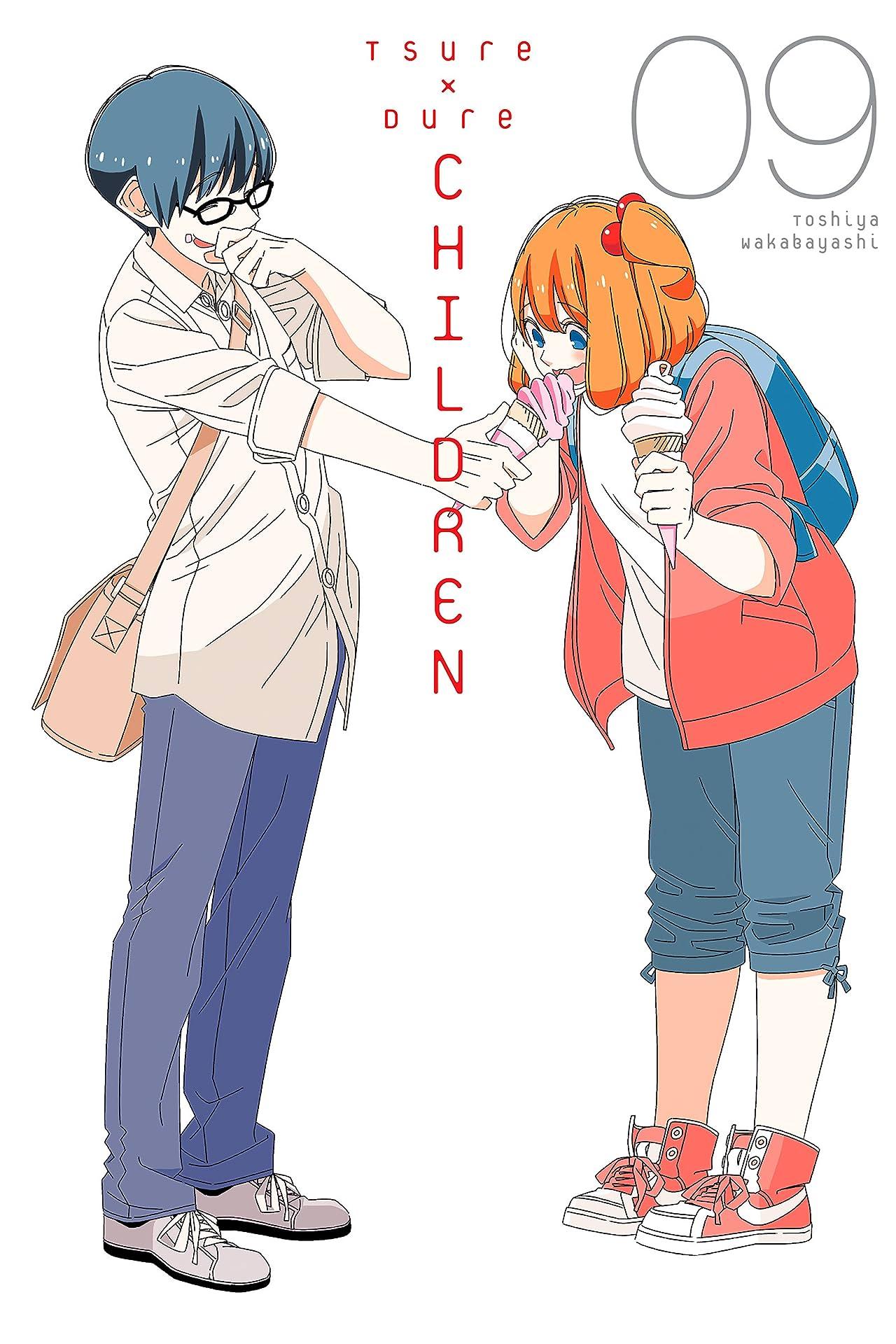 Tsuredure Children Vol. 9