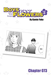 Boys Over Flowers Season 2: Chapter 73