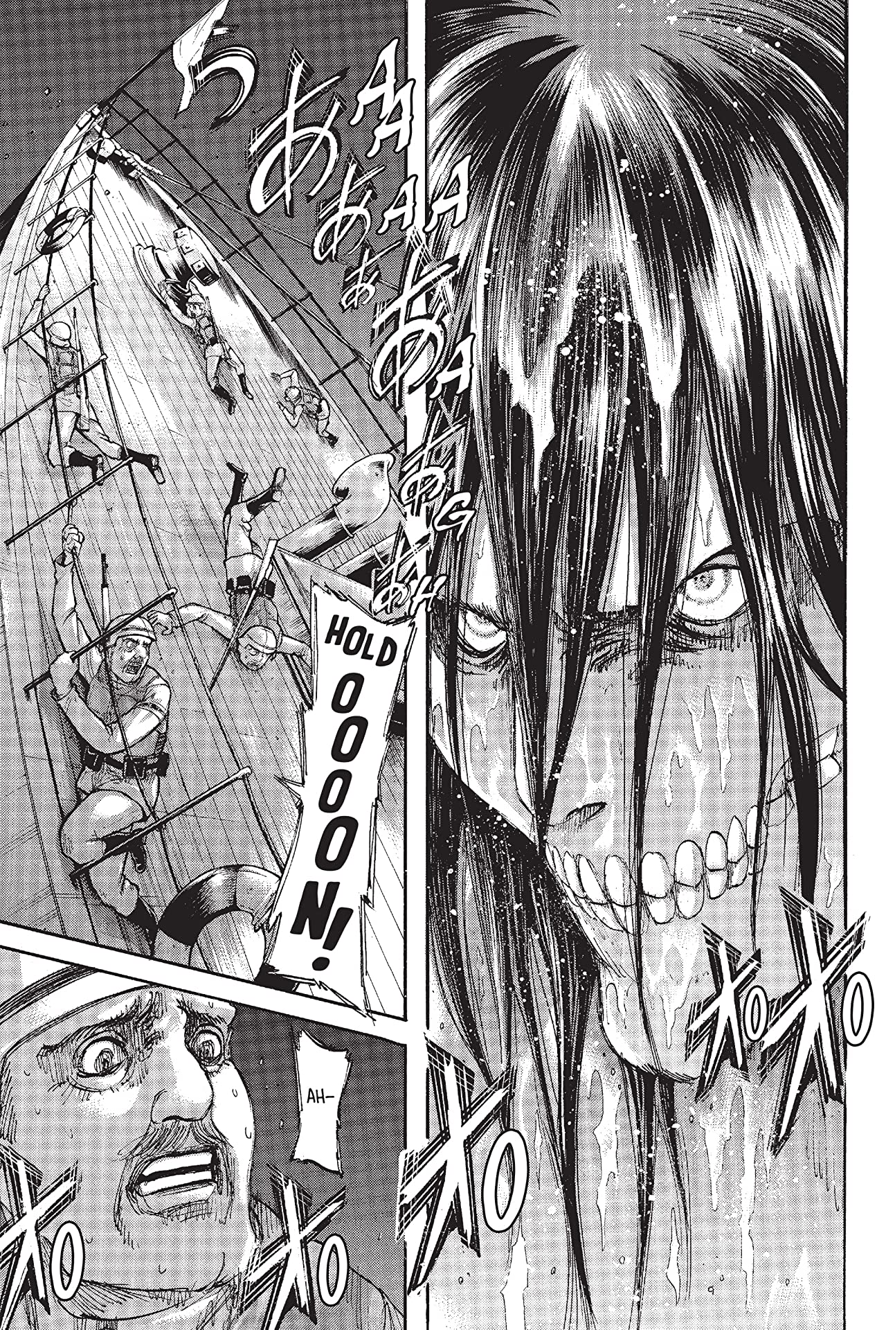 Attack on Titan #106