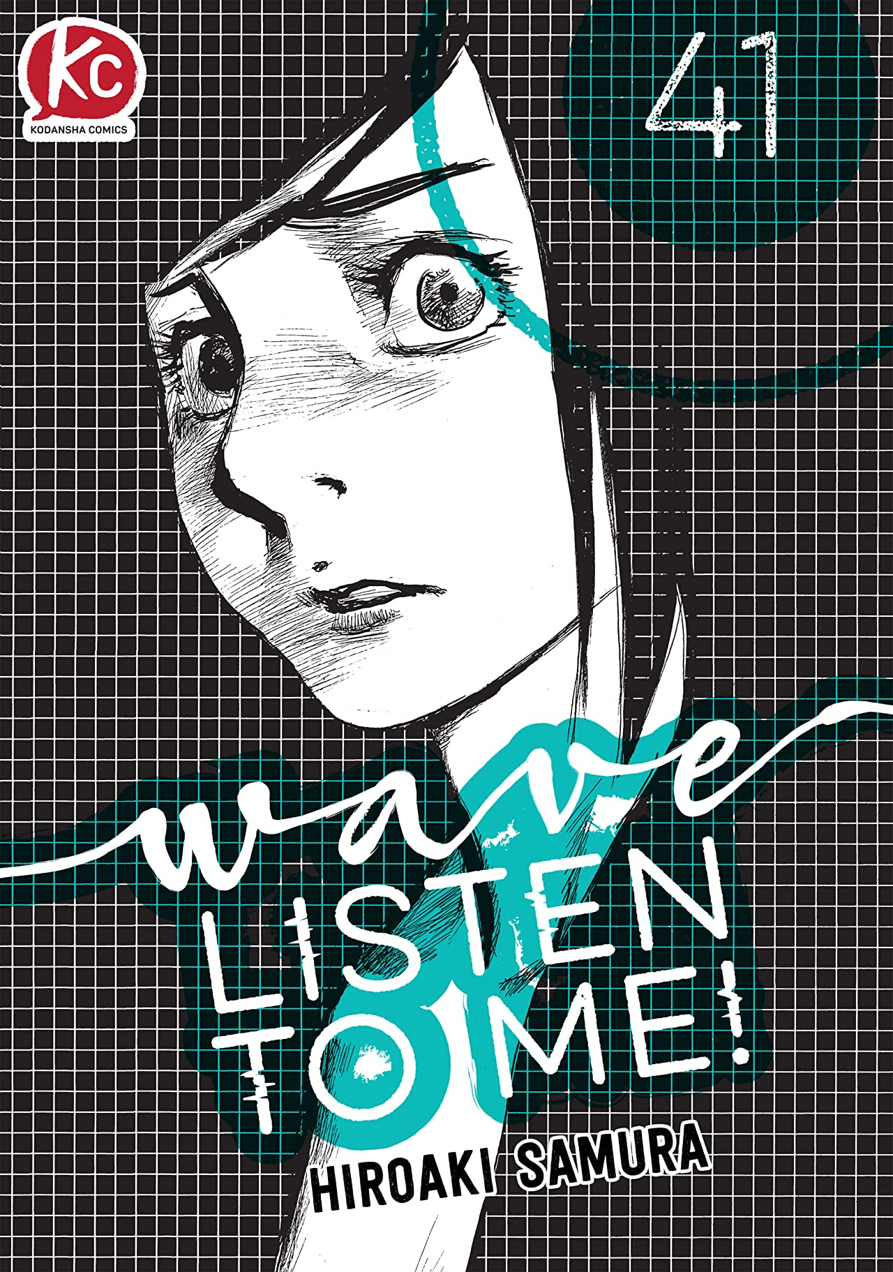 Wave, Listen to Me! #41
