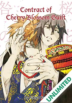 Contract Of Cherry Blossom Guilt (Yaoi Manga) Vol. 1