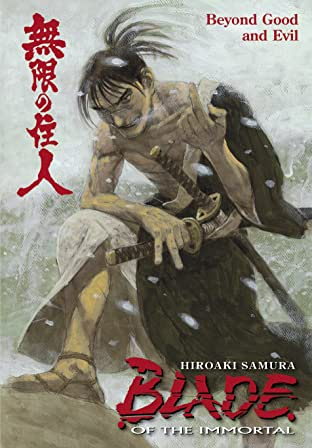 Blade of the Immortal Tome 29: Beyond Good and Evil