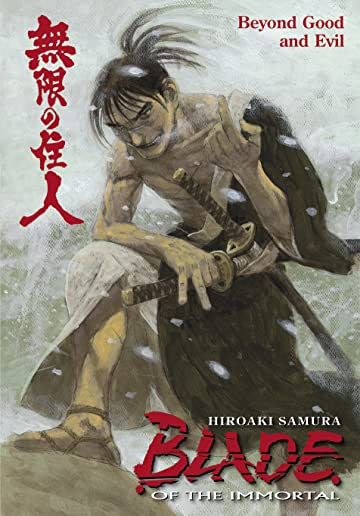 Blade of the Immortal Vol. 29: Beyond Good and Evil