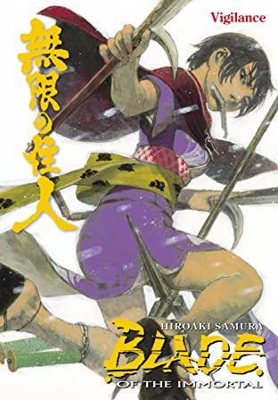 Blade of the Immortal Vol. 30: Vigilance