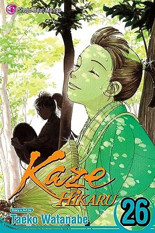 Kaze Hikaru Vol. 26
