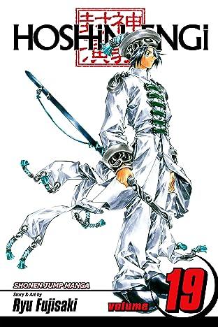 Hoshin Engi Vol. 19