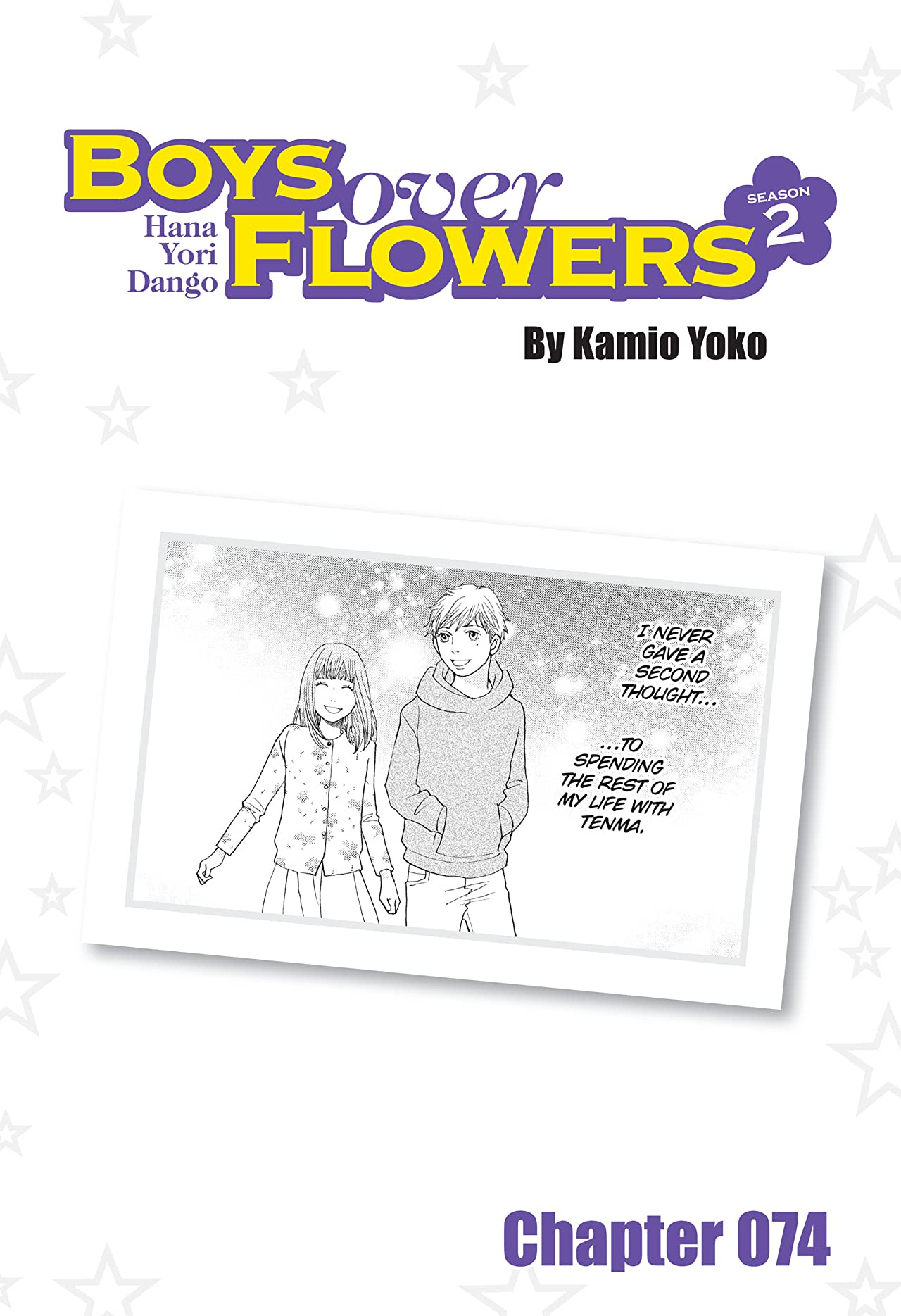 Boys Over Flowers Season 2: Chapter 74