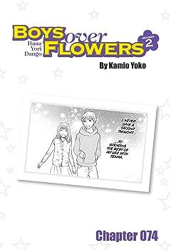 Boys Over Flowers Season 2: Chapter 74