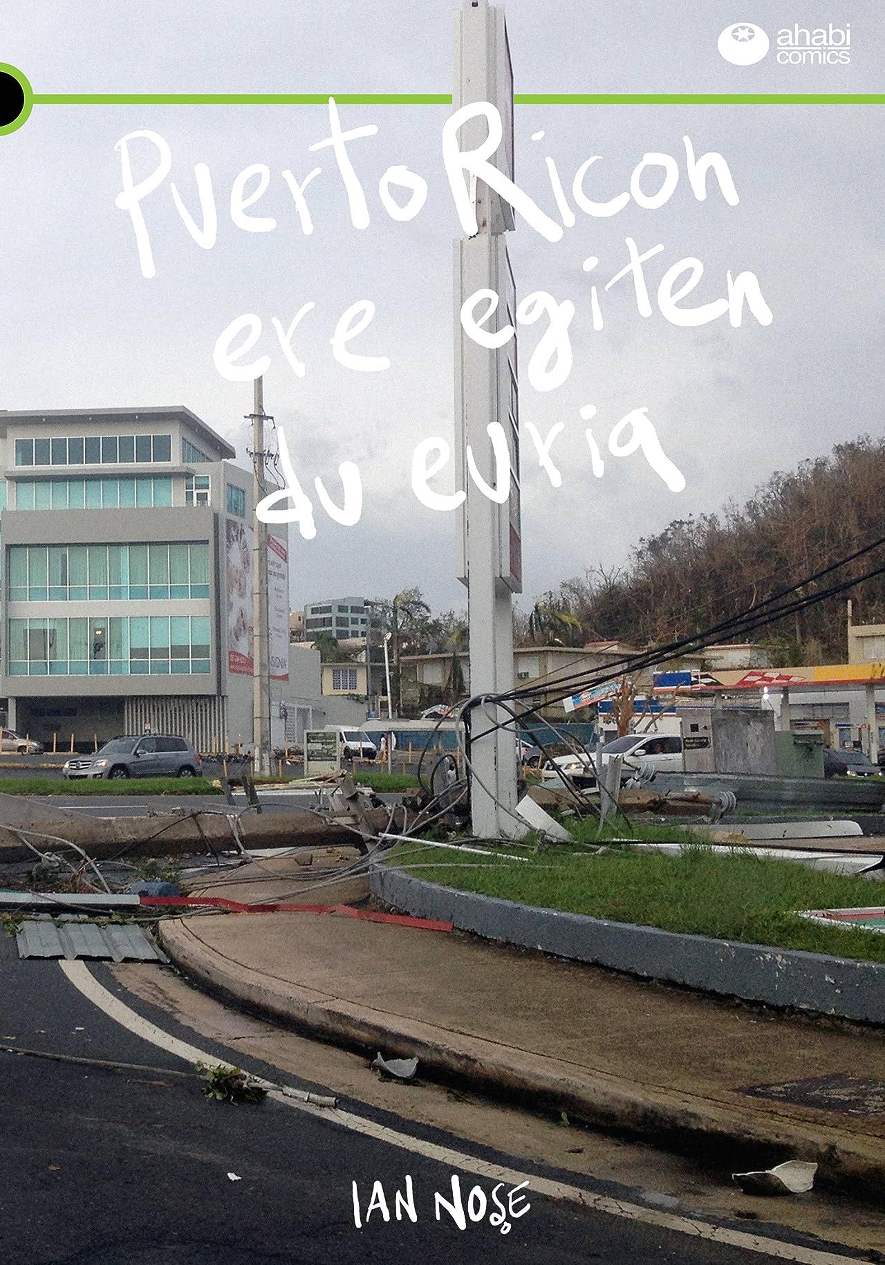 Puerto Ricon ere egiten du euria