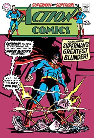 Action Comics (1938-2011) #369