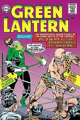 Green Lantern (1960-1986) #39