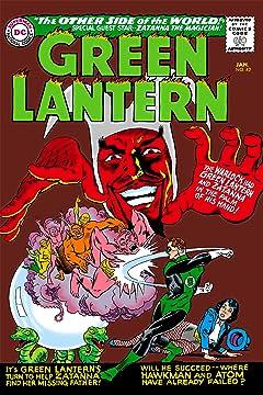 Green Lantern (1960-1986) #42