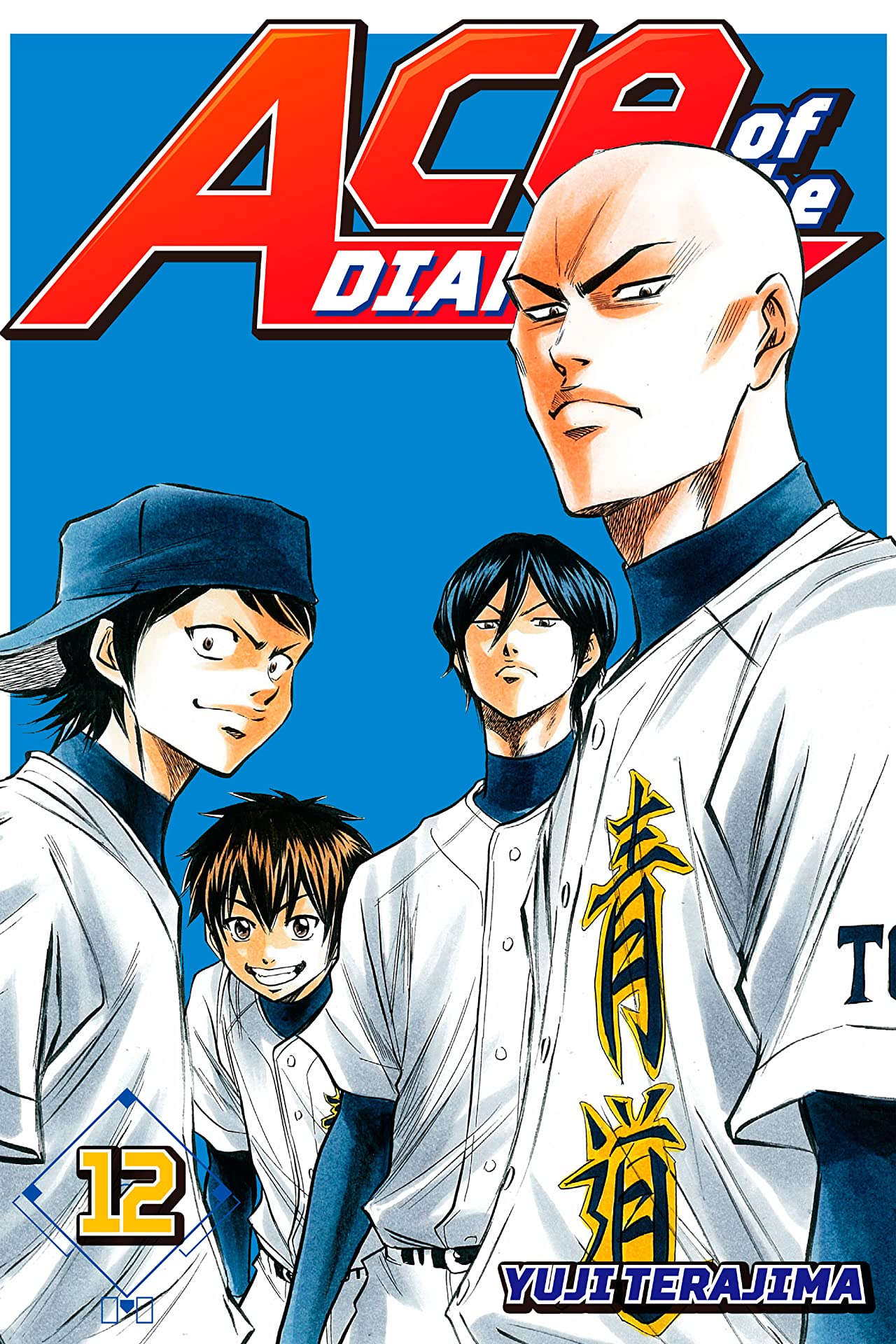 Ace of the Diamond Tome 12