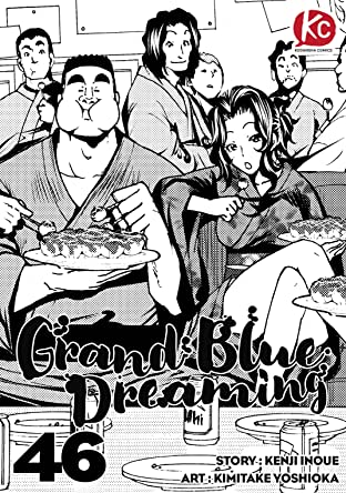 Grand Blue Dreaming #46