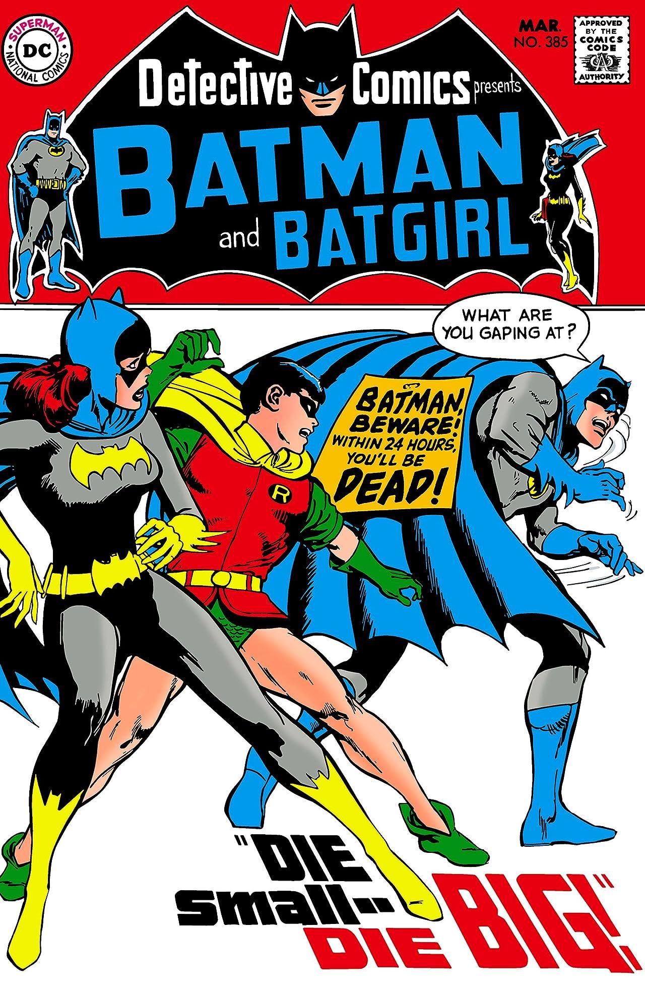 Detective Comics (1937-2011) #385
