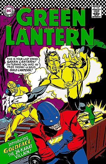 Green Lantern (1960-1986) #48