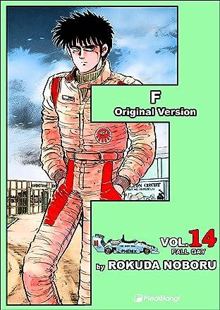 F Vol. 14