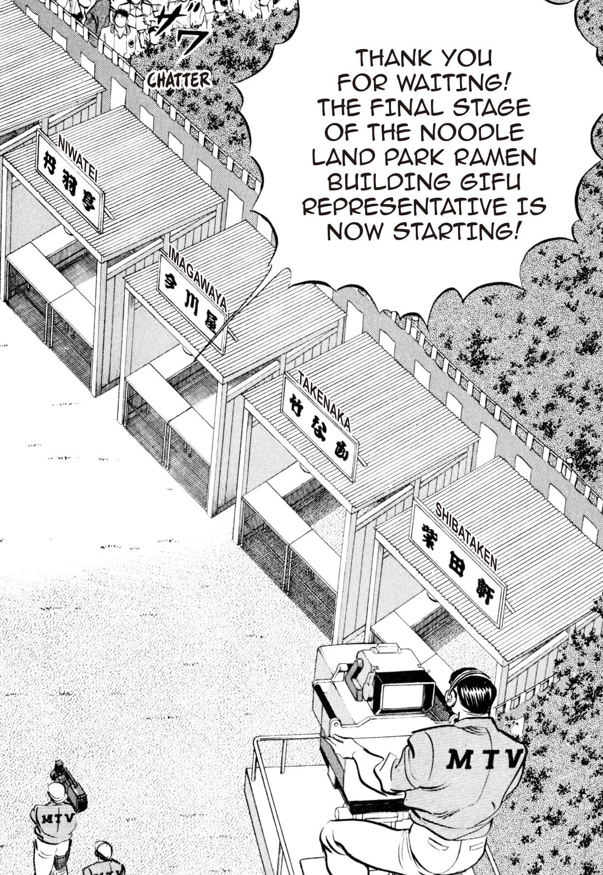 KENKA RAMEN Vol. 9