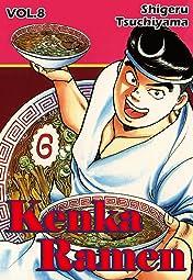 KENKA RAMEN Vol. 8