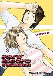 DUET OF BEAUTIFUL GODDESSES #75