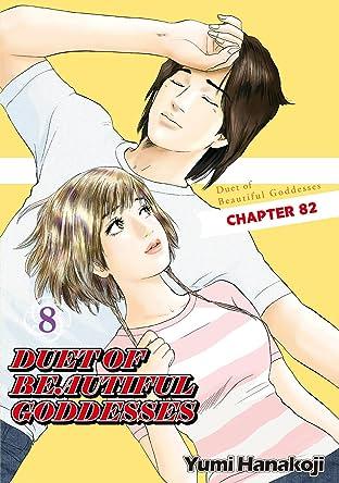 DUET OF BEAUTIFUL GODDESSES #82