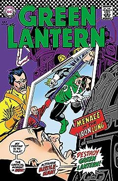 Green Lantern (1960-1986) #54