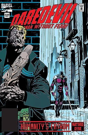 Daredevil (1964-1998) #335