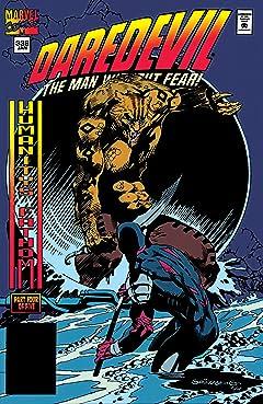 Daredevil (1964-1998) #336