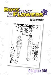 Boys Over Flowers Season 2: Chapter 76