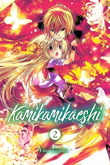 Kamikamikaeshi Vol. 2