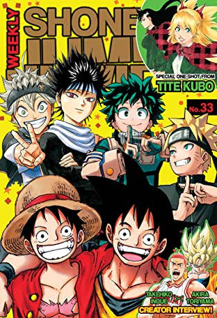 Weekly Shonen Jump Vol. 334: 07/16/2018