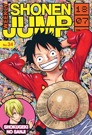 Weekly Shonen Jump Vol. 335: 07/23/2018