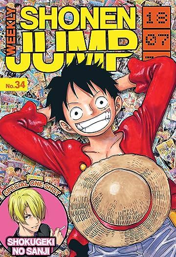 Weekly Shonen Jump Vol. 335: 07/23/2018