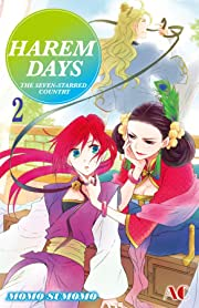HAREM DAYS THE SEVEN-STARRED COUNTRY Vol. 2