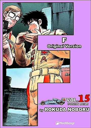 F Vol. 15