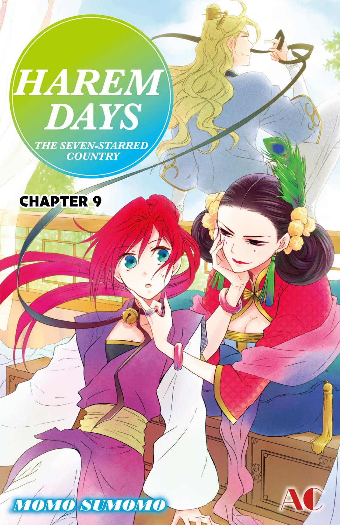HAREM DAYS THE SEVEN-STARRED COUNTRY #9