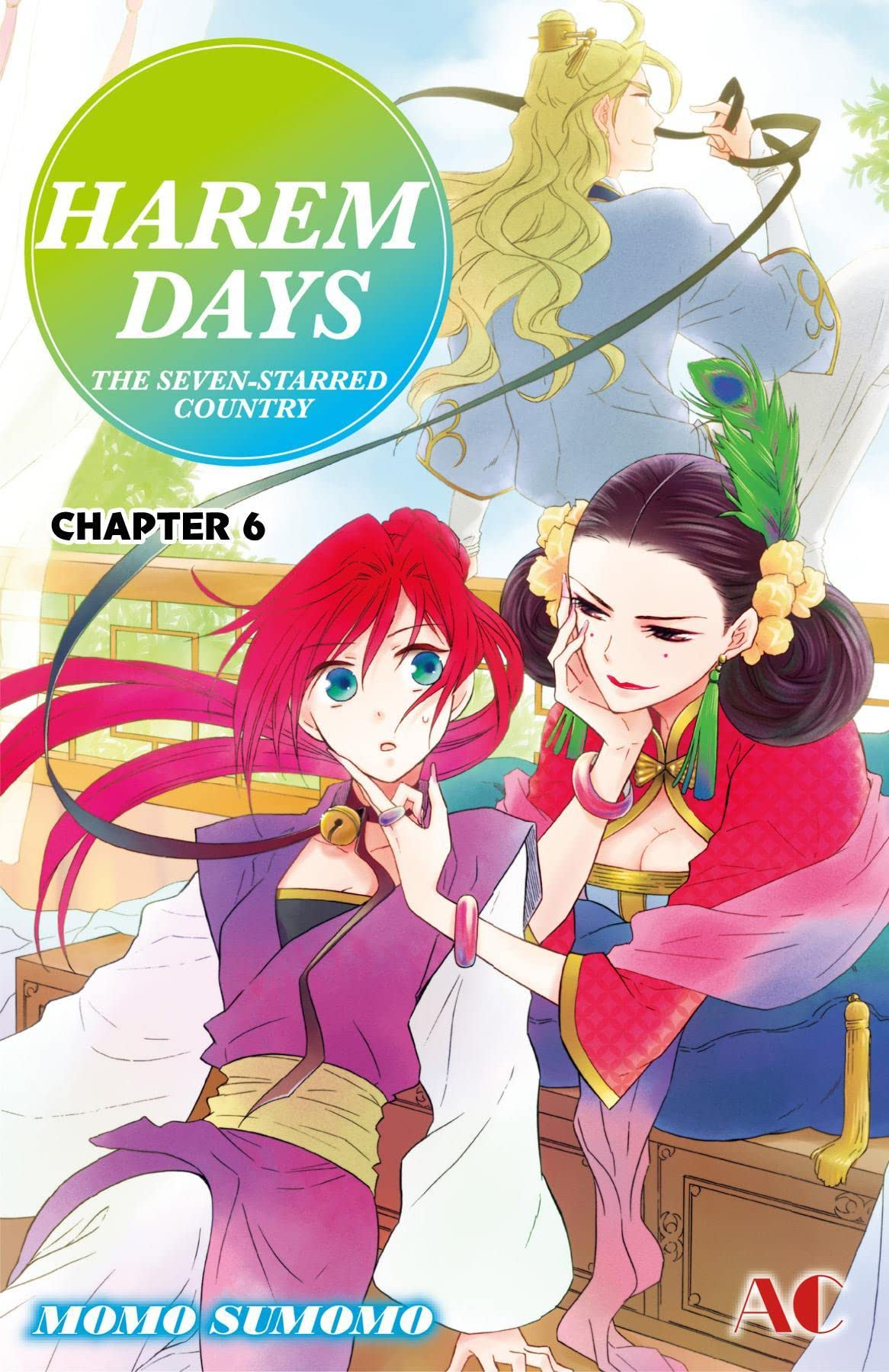 HAREM DAYS THE SEVEN-STARRED COUNTRY #6