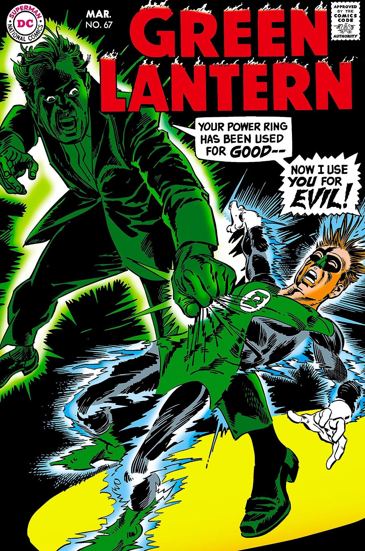 Green Lantern (1960-1986) #67
