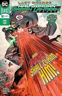 Hal Jordan and The Green Lantern Corps (2016-) #50