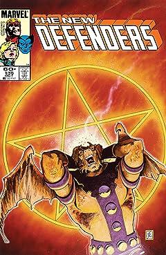 Defenders (1972-1986) #136