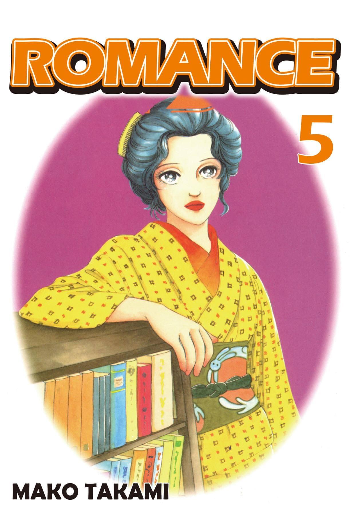 ROMANCE Vol. 5