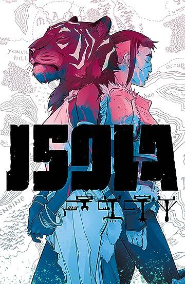 Isola #5