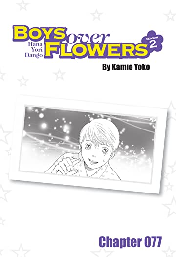 Boys Over Flowers Season 2: Chapter 77